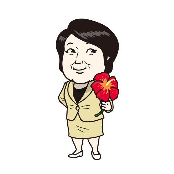 島尻安伊子プロフィール
