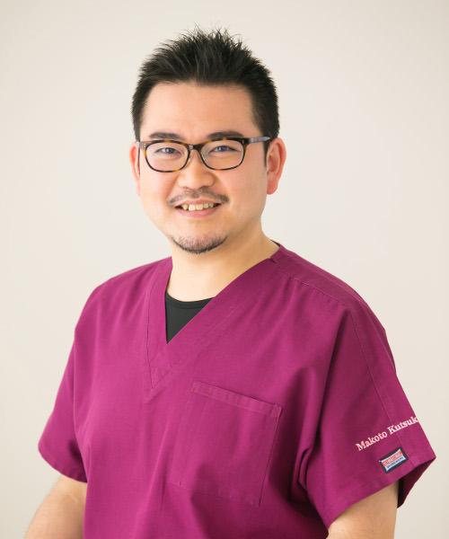 久津川医師